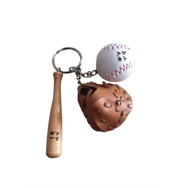 Baseball & Bat Keychain