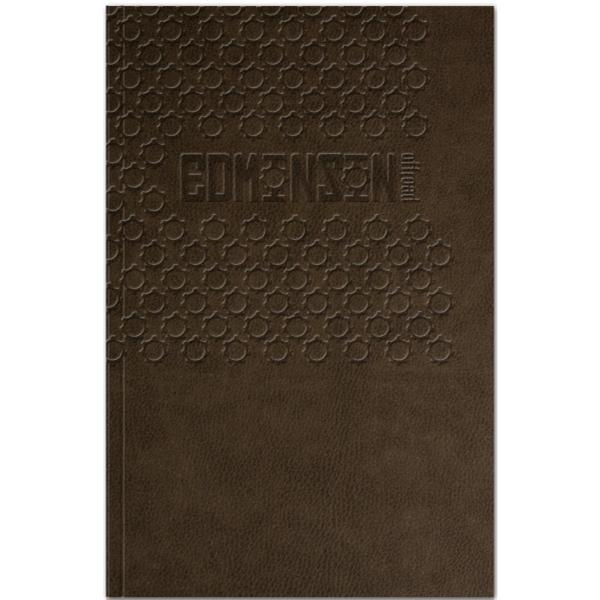 Rustic Leather Flex - Seminar Pad