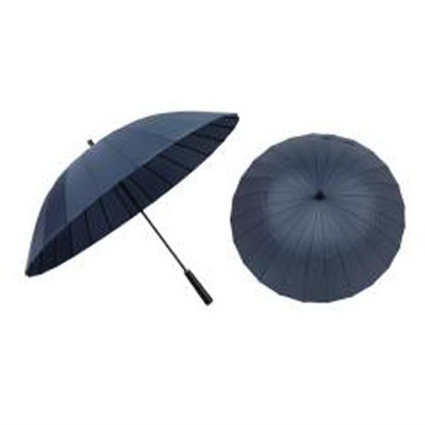 Business Advertising Umbrella