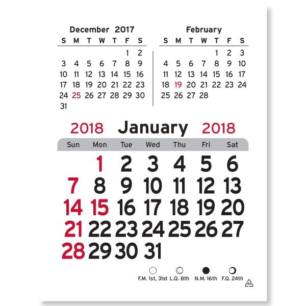 Barn Shaped Peel-N-Stick (R) Calendar