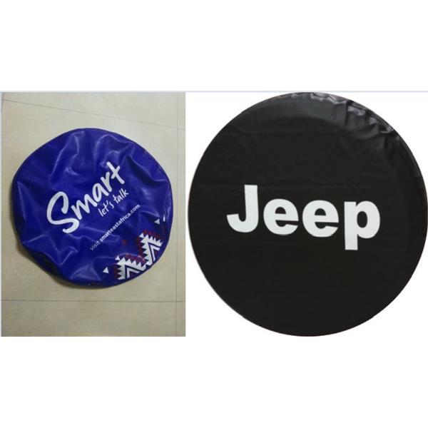 Auto Tire Cover
