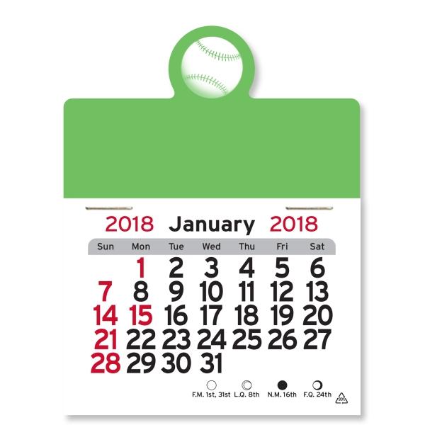 Baseball Peel-N-Stick (R) Calendar