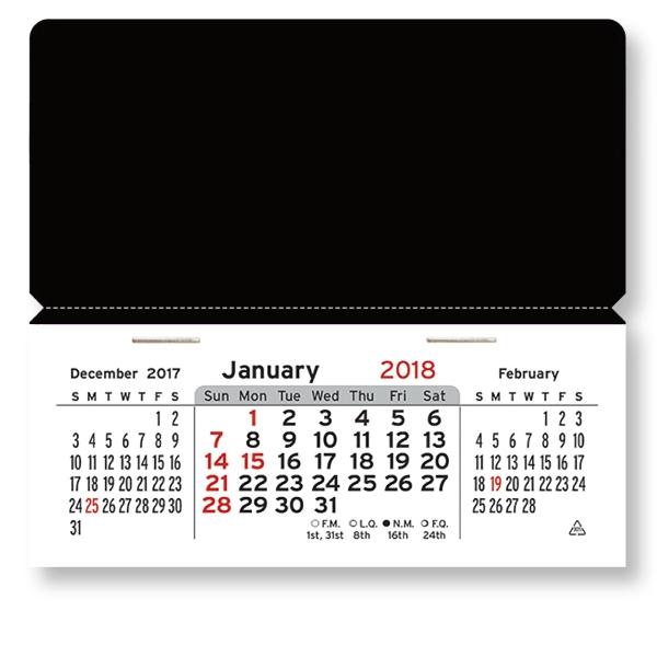 Magnetic Mega Calendar