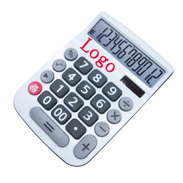 Promotion Calculator Print Logo