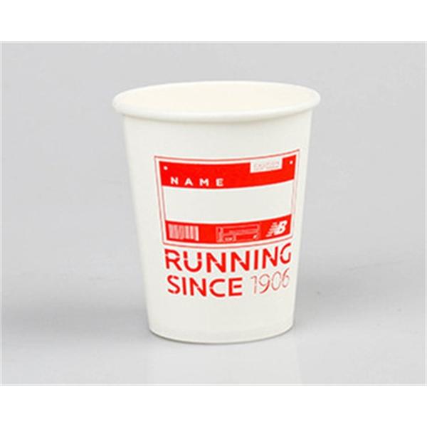 MOQ 1000PCS 9 Oz. Hot/Cold Paper Cup