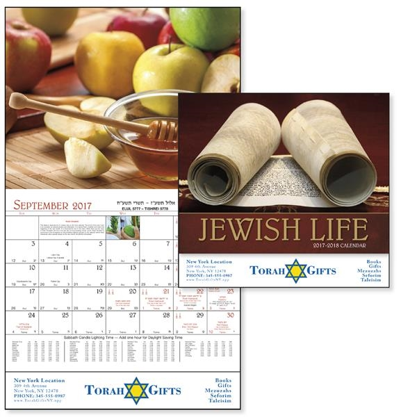 Stapled Jewish Life Religious Appointment Calendar