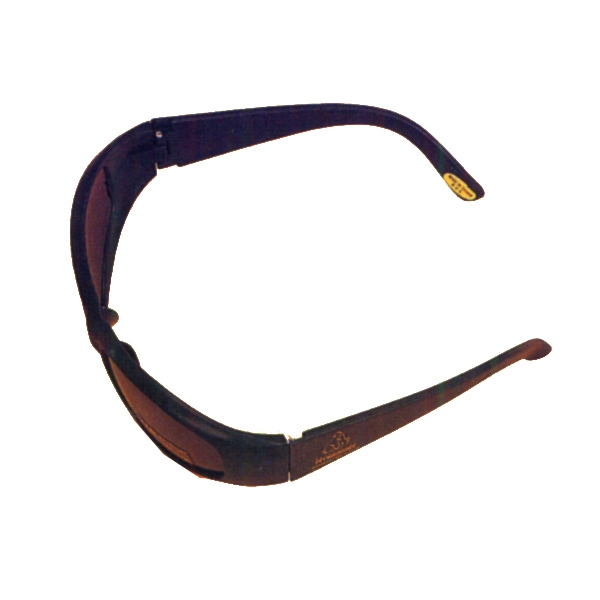 Wraparound Sunglasses With Wide Arm, Black Frame, And Ultra Violent Lens Photo