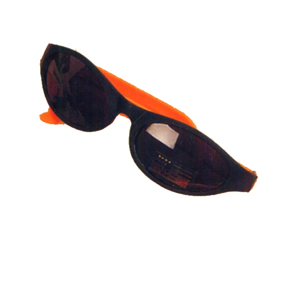 Oval Wrap Sunglasses Photo