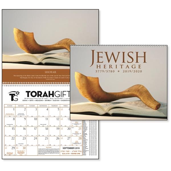 Jewish Heritage Calendar September 2018 - September 2020