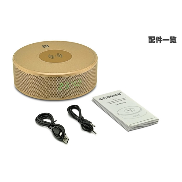 Multifunction Wireless Charger With Bluetooth Speaker