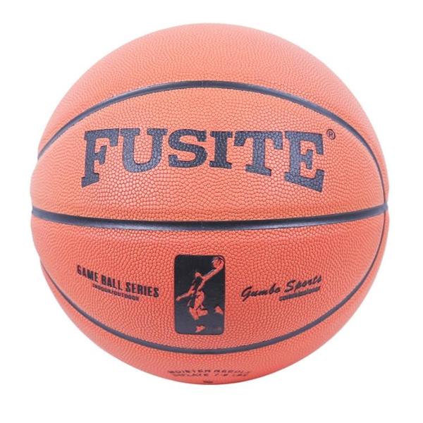 No.7 Rubber Basketball