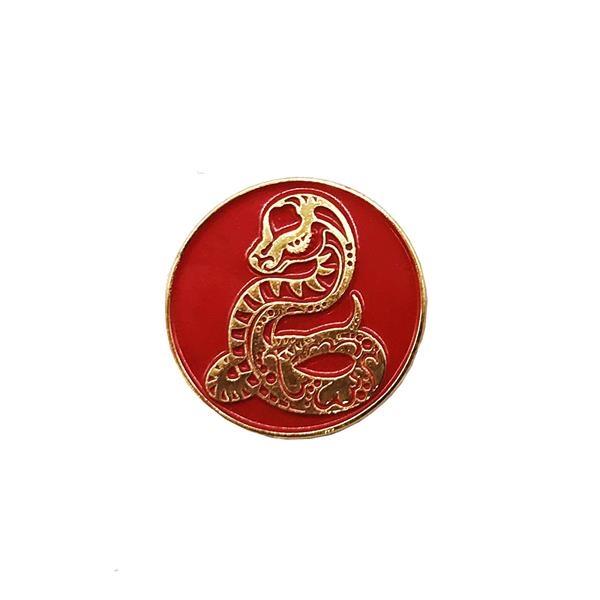 Custom Lapel Pins - Soft Enamel
