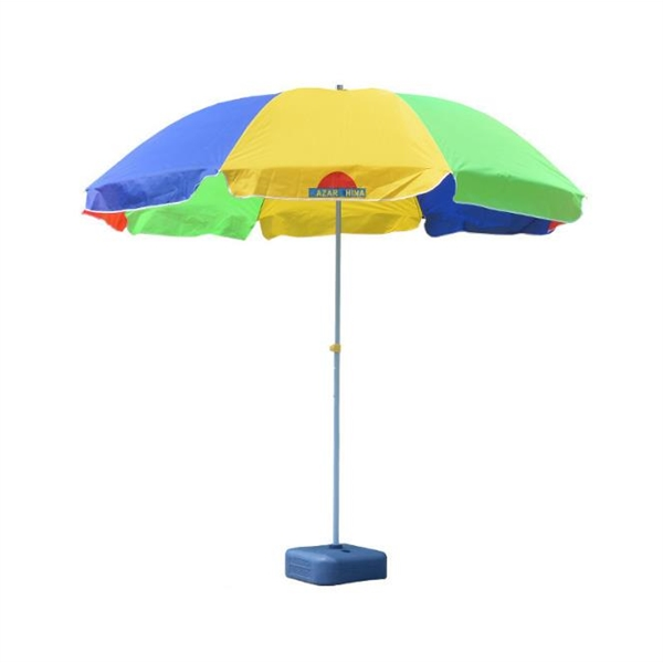 Outdoor Sun Shade Umbrella Beach UV Protection Parasol
