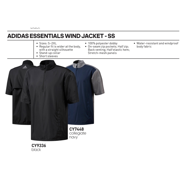 Adidas Essentials SS 1/2 Zip Wind Jacket -Blank