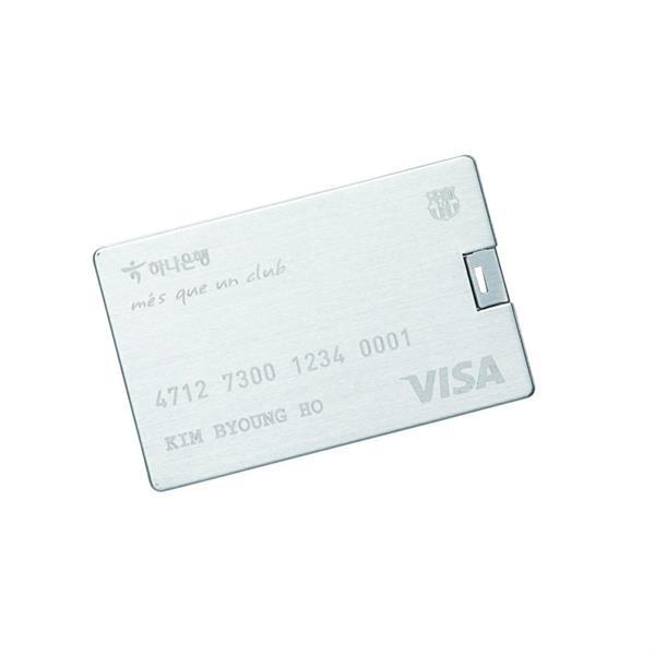 Optimum USB (10 Day Import)