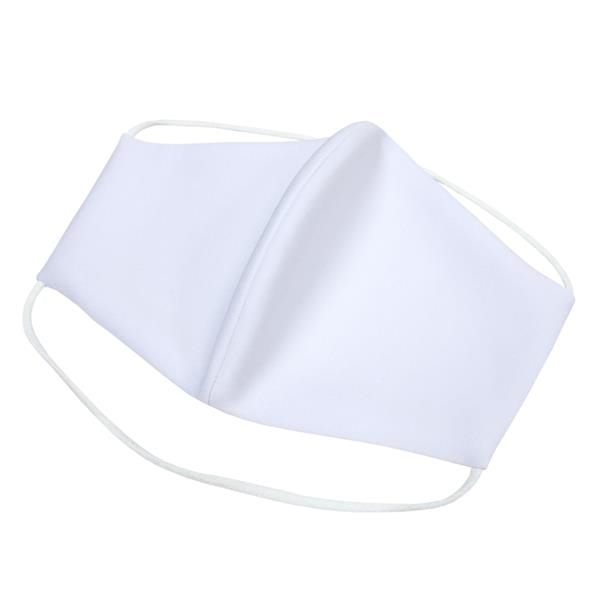 Woven Face Mask - Large Quantity Option - Blank woven face mask.