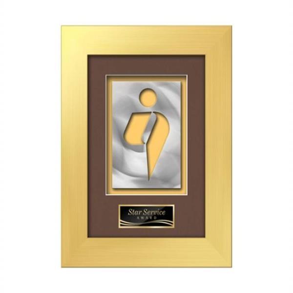 Premier Aquashape™ Award Vert - Gold