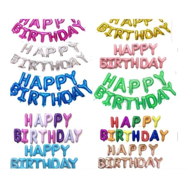 Party Balloon Set  Birthday