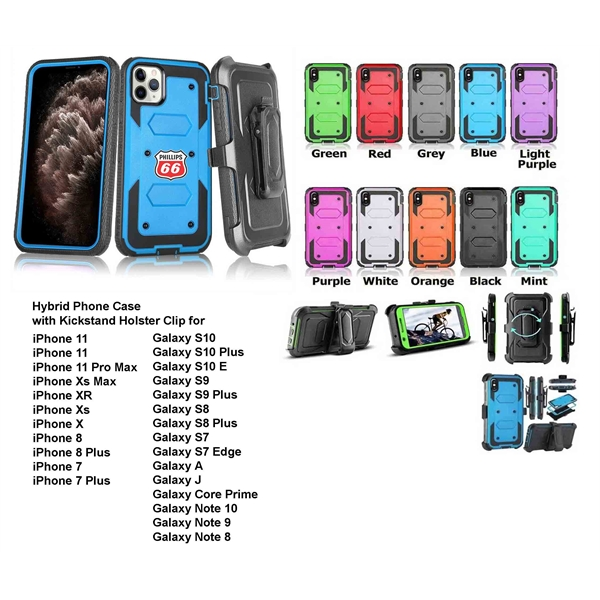 iBank® Galaxy Hard Case with Belt Clip and kickstand