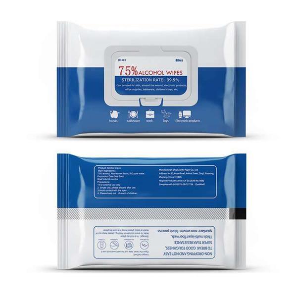 Advanced 75% Alcohol Hand Sanitizing Wipes 80pcs