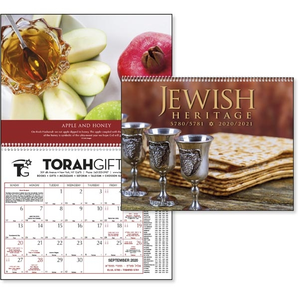 Jewish Heritage Calendar September 2022 - September 2023