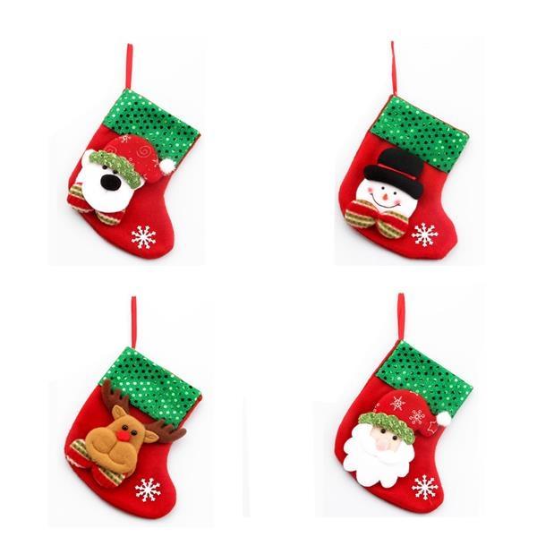 Small Christmas Stocking Gift Bag