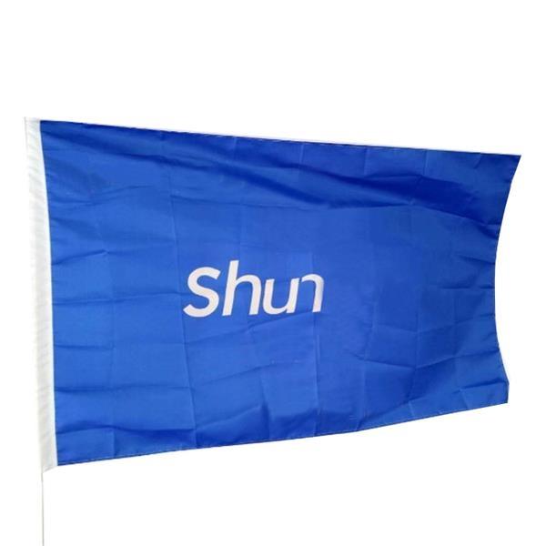 Promotional Large Flag 3' x 5'
