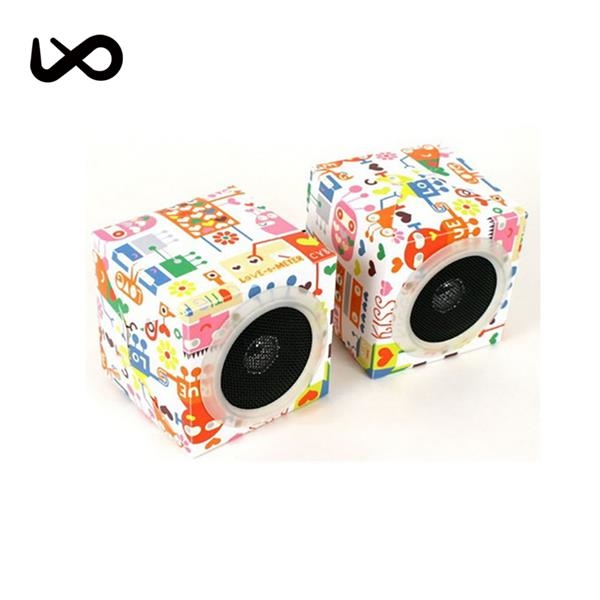 Recycled Paper Speaker