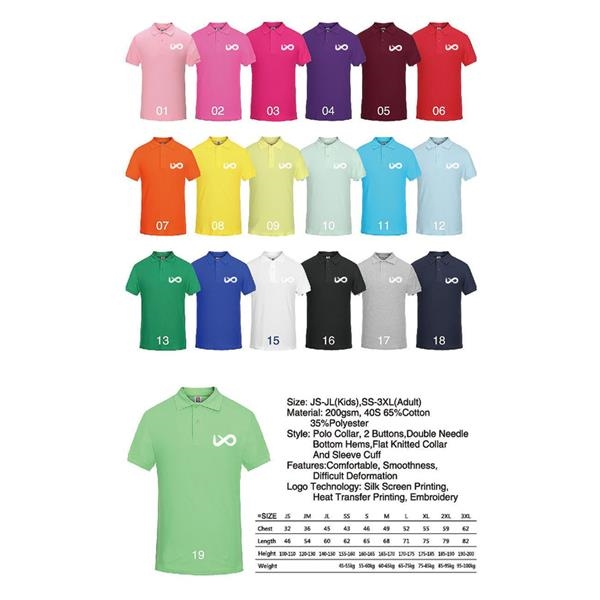 Unisex Polo Shirt for Kids and Adults