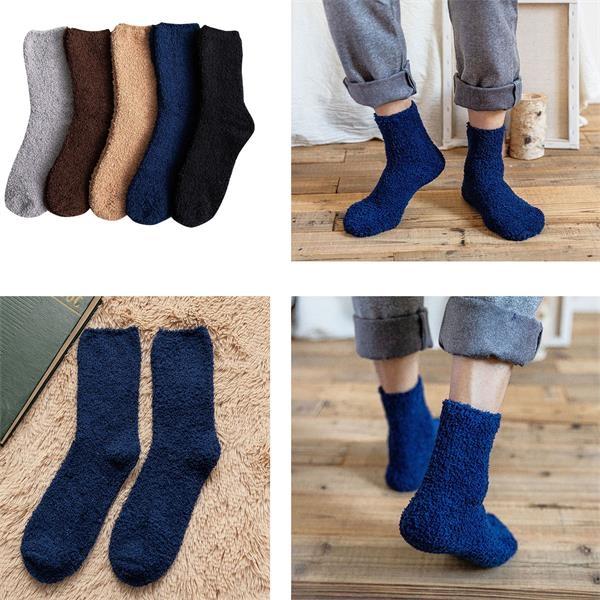 Fuzzy Home Socks