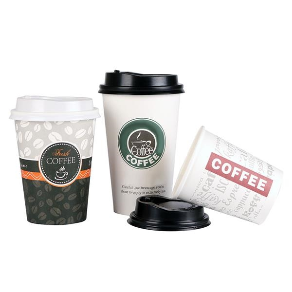 Disposable Hot Drinking Paper Cup w/ Lid