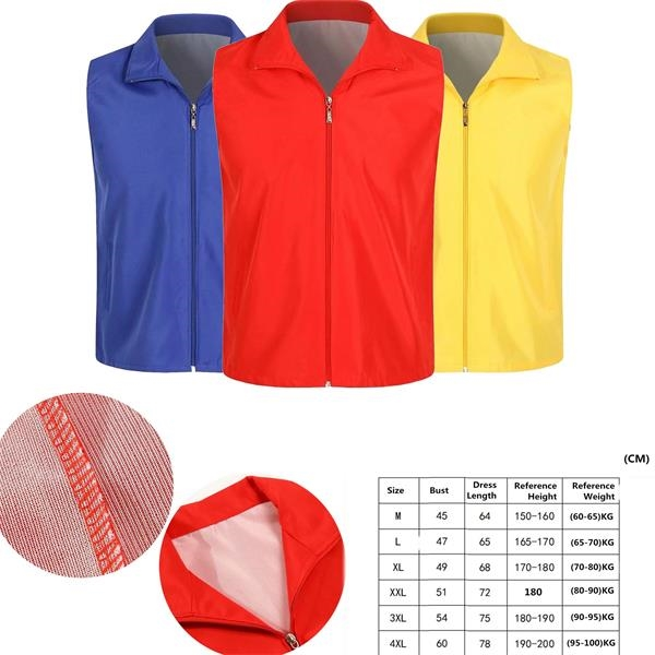 2 Pocket Volunteer Work Vest