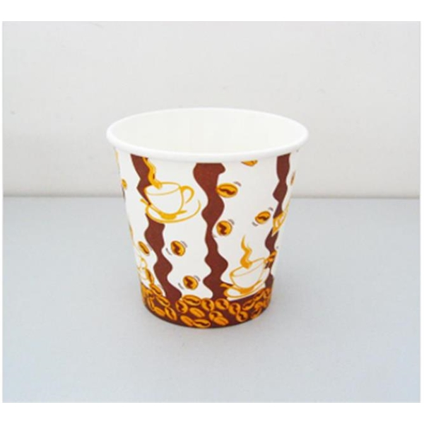 6 1/2 Oz. Compostable Hot/Cold Paper Cup