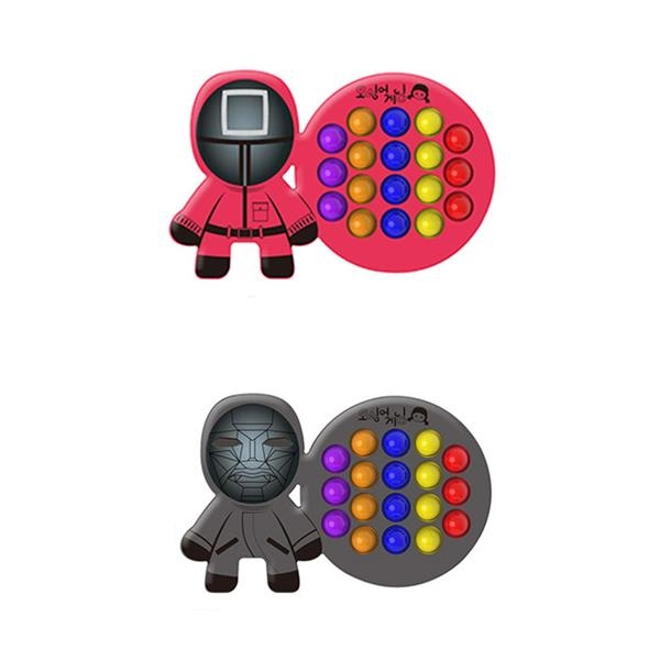 Squid Game Bubble Sensory Fidget Push Pop Toy