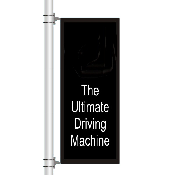 Tradeshow Custom Event Advertising Pole Banner - One sided graphic pole banner.