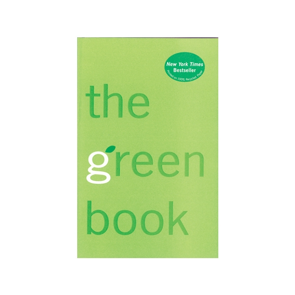 Green Book - The Green Book: Softcover With 224 Pages, Blank Photo