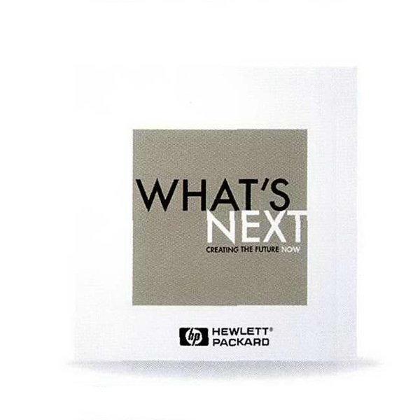 Gift Of Inspiration: What's Next - Hardcover Motivating Quotation Book On What's Next, Blank Photo