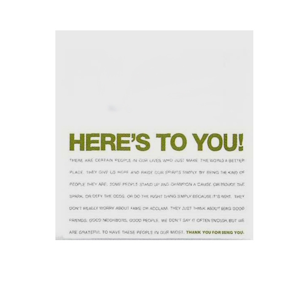 Here's To You - Here's To You, Hardcover Meaningful Quotation Book With 224 Pages, Blank Photo