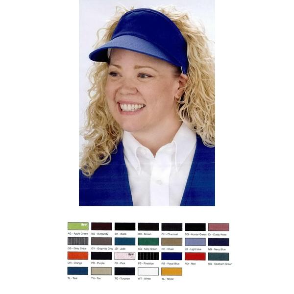 Adjustable visor