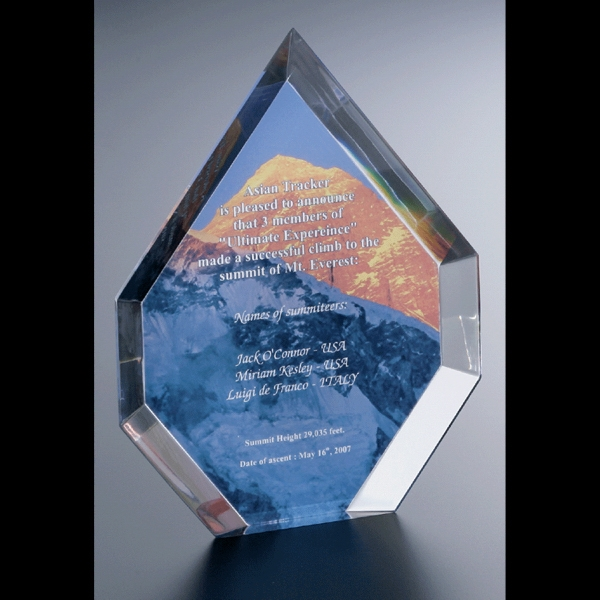 "Blank Goods. Acrylic Transfer Print Diamond Shape Award, 6"" X 8"" X 1"" Photo"