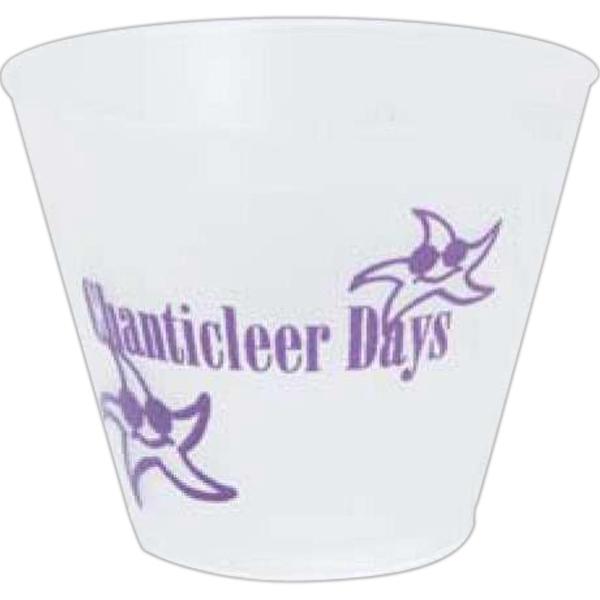 500 Line - 10 Working Days - Unbreakable 9 Oz. Frosted Old Fashioned Cup Photo