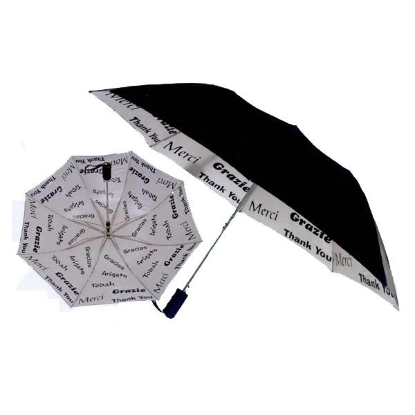 A World of Thanks Umbrella