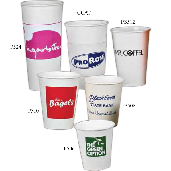 12 Oz - White Paper Cup; Made In Usa Photo