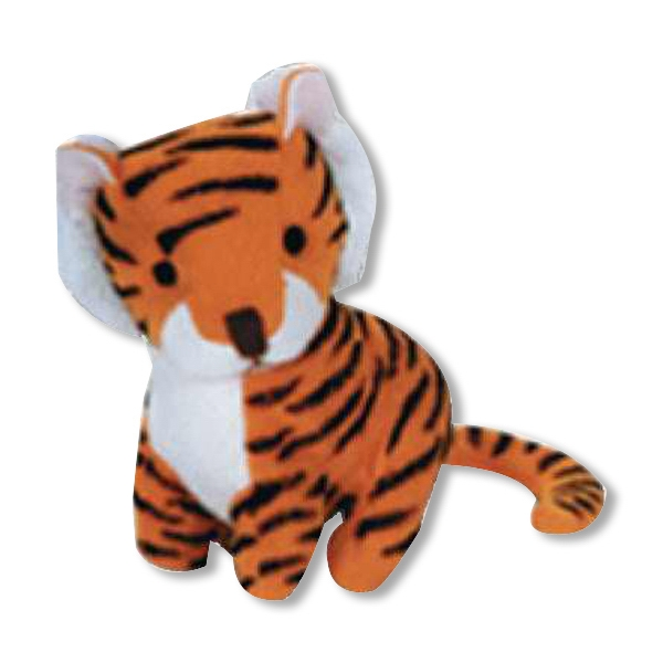 Weebeans (tm) Animal Fair - Tiger - Plush Three Inch Toy Animal With Silver Ball Chain, Blank Photo