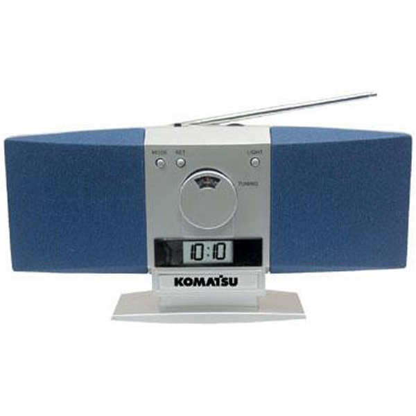 "AM/FM ""Butterfly"" desk radio with alarm clock - AM/FM desk radio with lighted calendar alarm clock and dual speakers."