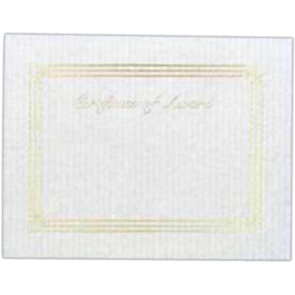 "Award - Blank Stock Gold Foil Embossed Certificate With Border, 8 1/2"" X 11"" Photo"