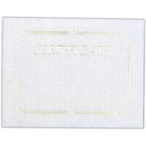 "Certificate - Blank Stock Gold Foil Embossed Certificate With Border, 8 1/2"" X 11"" Photo"