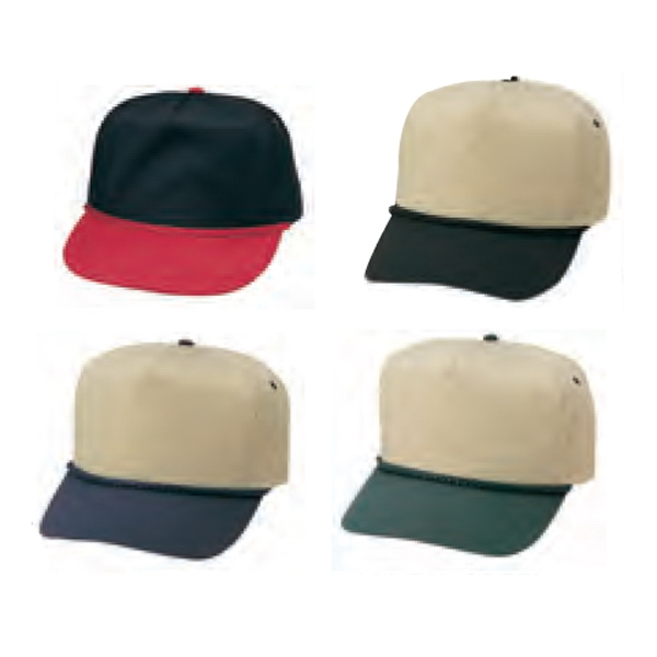 Two Tone 100% Cotton Twill Poplin Golf Cap With A Plastic Adjustable Snap Photo