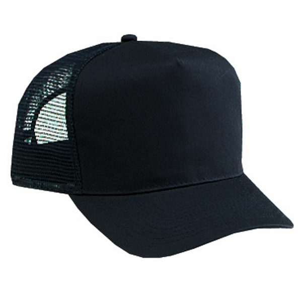 Structured, Solid Color Pro Style Five Panel Mesh Back Cap With Plastic Snap. Blank Photo