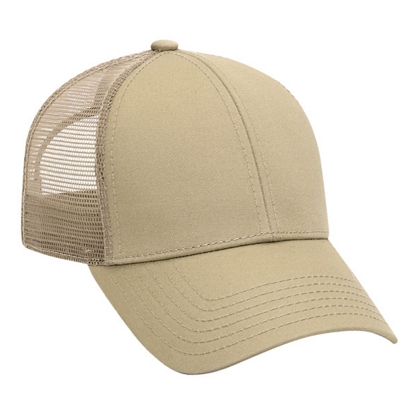 Superior Cotton Twill Low Profile Pro Style Mesh Back Cap. Blank Photo